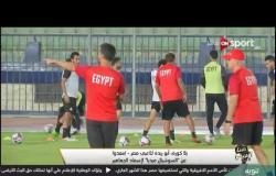 """أبو ريدة للاعبي مصر: ابتعدوا عن """"السوشيال ميديا"""" لإسعاد الجماهير"""