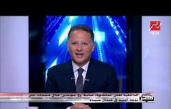 الداخلية تعلن استشهاد ضابط و 6 مجندين في هجمات إرهابية على نقاط أمنية شمال سيناء