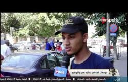 توقعات الجماهير لمباراة مصر والكونغو