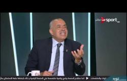 أحمد الشناوي: كان هناك ركلة جزاء لمنتخب المغرب أمام ناميبيا ولم تحتسب في أمم أفريقيا