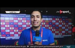 أجواء الجماهير قبل مباراة مصر والكونغو في كأس أمم إفريقيا