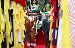 استقبال مهيب لولي العهد السعودي في كوريا... هذا ما كتبه في سجل الزيارات (فيديو+ صور)