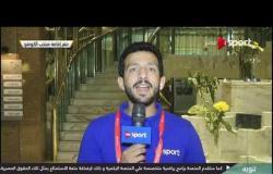 كواليس وأهم أخبار معسكري منتخب مصر ومنتخب الكونغو قبل مباراتهم معا