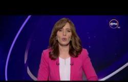 الأخبار - مندوب مصر لدى الأمم المتحدة: المجتمع الدولي يجب أن يتعامل مع حقوق ضحايا الإرهاب