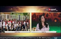 ياسمين نور الدين تشرح فؤائد المشروبات الرياضية للاعبين
