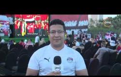 برنامج اليوم - رصد استعدادات الجماهير قبل انطلاق مباراة مصر والكونغو