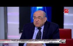 هل هناك نموذج للسلام الاقتصادي؟.. د. مصطفى الفقي يرد على شريف عامر