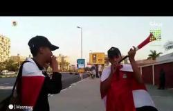 مصر بتشجع| خارج الاستاد.. أعلام مصر والفوفوزيلا وصور صلاح قبل مباراة الكونغو