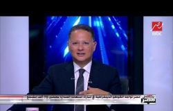 مهيب عبد الهادي لشريف عامر : تأهل المنتخب للدور الثاني أمر مفروغ منه