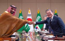 مسح..8 مليارات دولار التبادل التجاري بين السعودية وكوريا الجنوبية بـ2019