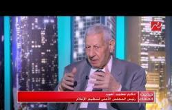 مكرم محمد أحمد: أردوغان فقد شعبيته وليس لديه مؤيدون للفوز بدورة رئاسية جديدة