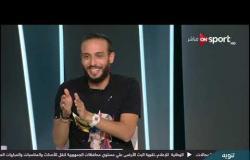 رأي عمرو نصوحي في آداء خالد بوطيب بأمم أفريقيا