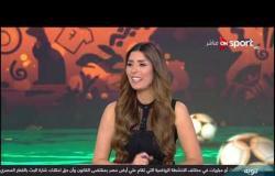 ياسمين نور الدين توضح أسباب قرار الاتحاد الإفريقي بمنح اللاعبين فترات راحة خلال المباراة