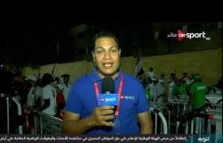 """شبكة مراسلي """"أون سبورت"""" يرصدون الأجواء قبل مباراة مصر والكونغو ببطولة الأمم الإفريقية"""