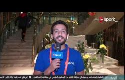 أجواء ماقبل مباراة مصر والكونغو ببطولة الأمم الإفريقية