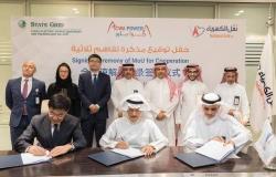 """تعاون بين الوطنية للكهرباء السعودية وأكواباور و""""سي.إي.تي.الصينية"""" بالربط الكهربائي"""