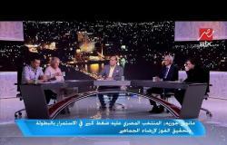 ماذا قال عصام الحضري عن تألق محمد الشناوي في مباراة الكونغو