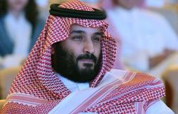 وكالة: السعودية تدرس إجراء غير مسبوق... رسالة مشفرة من ولي العهد