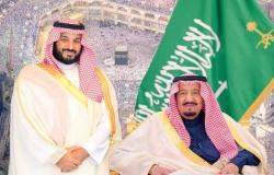 سفير السعودية باليابان: المملكة بقيادة الملك سلمان تعيش حراكاً إصلاحياً
