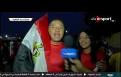 توقعات الجماهير قبل مباراة مصر والكونغو ببطولة الأمم الإفريقية