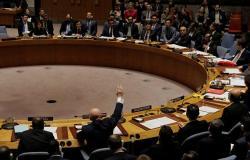 الكويت تدين استهداف السعودية وترحب بموقف مجلس الأمن
