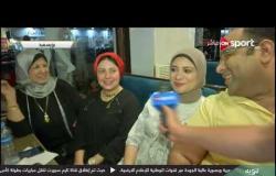 احتفالات الجماهير المصرية ببورسعيد بعد الفوز على الكونغو