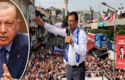 محلل سعودى: قبول أردوغان لنتائج انتخابات إسطنبول محاولة لإنقاذ نفسه من الانهيار