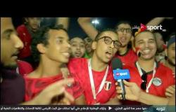 فرحة الجماهر المصرية عقب الفوز على الكونغو بكأس أمم إفريقيا