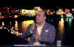 خالد بيومي : من حق الجماهير البحث عن أداء جيد مع الإنتصار