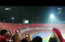 مصر بتشجع | جماهير استاد القاهرة تشكل علم مصر في مباراة الكونغو