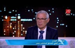 كوبر:أداء مصر سوف يتحسن في المباريات القادمة