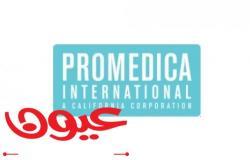 بروميديكا إنترناشونال تشكّل تحالفاً إستراتيجياً مع مستشفيات الدكتور أغروال للعيون