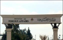 الاردني الجبالي موقوف لدى الامن اللبناني