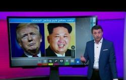 شاهد ماذا فعل حراس زعيم كوريا الشمالية بالمتحدثة باسم البيت الأبيض؟