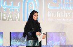 بالفيديو.. إعلامية سعودية توضح حقيقة تصريحاتها التي أحدثت ضجة في الكويت