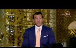 مساء dmc - وفد مجلس المواب الليبي يعلنون انتهاء اجتماعاتهم بالقاهرة بالاتفاق علي 5 نقاط لتوحيد الرؤي