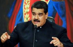 تقرير: فنزويلا باعت 40مليون دولار من احتياطيات الذهب الأسبوع الماضي