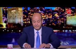 وكالة الأنباء الكويتية: وفد أمني مصري يزور الكويت لتبادل المعلومات حول خلايا الإخوان
