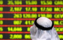 الهبوط يخيم على أسواق الخليج بالختام وسط ارتفاع دبي والسعودية