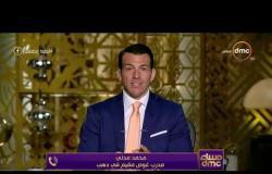 مساء DMC - هاتفيا / محمد مدني مدرب غوص مقيم فى دهب يتحدث والمبادرة بتنظيف دهب