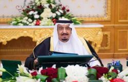 7 قرارات للوزراء السعودي باجتماعه الأسبوعي برئاسة الملك سلمان