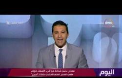 اليوم- حسن شحاتة هو أقرب الأسماء لتولي منصب المدير الفني للمنتخب خلفاَ لـ أجيري