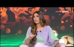 شريف الشيتاني يوضح أسباب خروج مصر والمغرب وكوت ديفوار من بطولة أمم إفريقيا