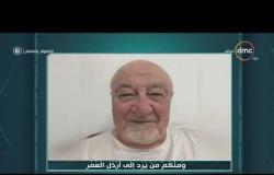 """لعلهم  يفقهون - الشيخ خالد الجندى ينشر صورته بـface app ويعلق """"والله قمر"""""""
