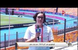"""المتطوعين في """"كان 2019"""".. فخر شباب مصر"""