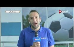 أبرز ما قيل خلال المؤتمر الصحفي قبل مباراة تونس ونيجيريا