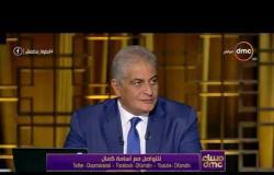 مساء dmc - د. محمد فضل الله : يجب  ان نؤمن بقيمة الرياضة و تأثيرها في الدخل القومي المصري