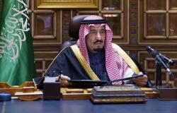 قبل مغادرته... الملك سلمان يصدر 7 قرارات