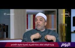 الشيخ جابر طايع: عندما نوزع الصكوك نوثقها بالتصوير كي يعرف المتبرع أن الأموال وصلت إلي مستحقيها