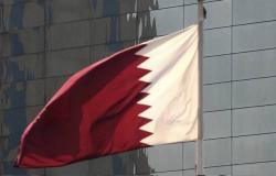 تعليق الدوحة على ضبط أسلحة قطرية بحوزة متطرفين بإيطاليا